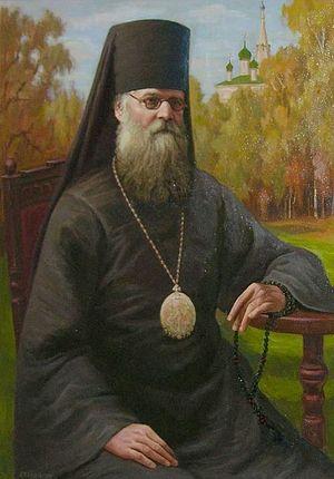 Епископ Кирилл (Поспелов)