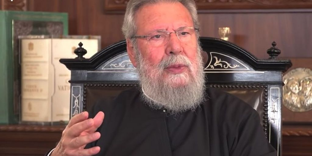Archbishop Chrysostomos of Cyprus announces he is suffering from cancer