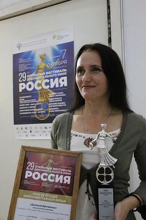 Наталья Батраева