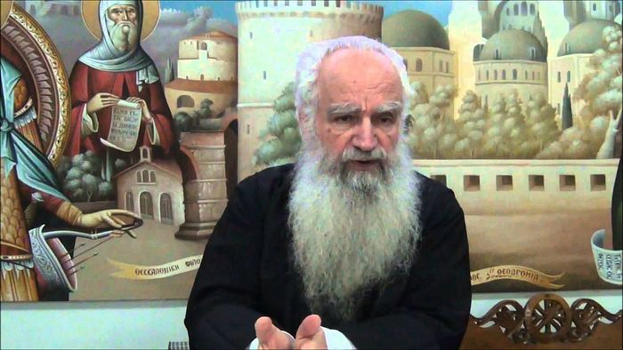 Протопресвитер Феодор Зисис
