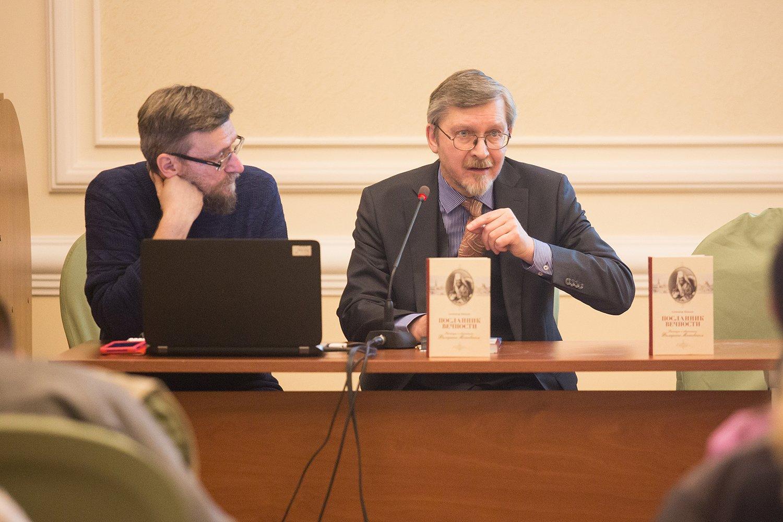 В Москве презентовали новую книгу о свт. Филарете Московском