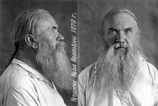 Фото с сайта kadashi.ru