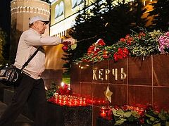 Crimea declares 3-day mourning for terror victims in Kerch