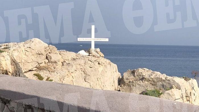 Photo: prth.gr