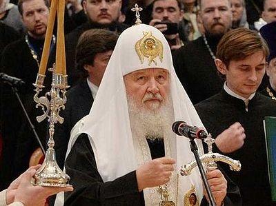 Слово Патриарха. Неделя 21-я по Пятидесятнице