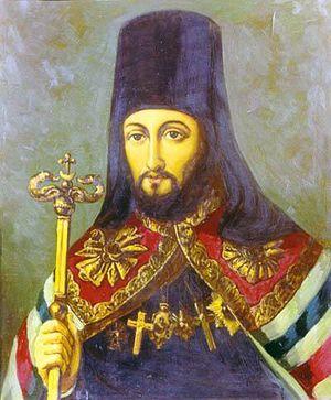 Святитель Иннокентий (Смирнов), епископ Пензенский и Саратовский