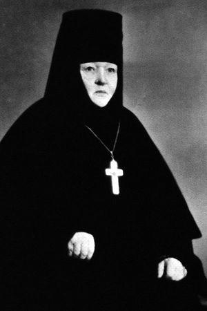 Игумения Ангелина (Афанасьева)