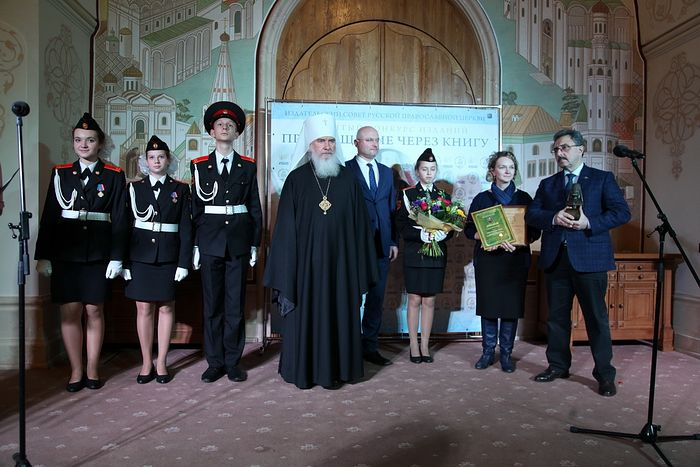 В Москве состоится награждение лауреатов конкурса «Просвещение через книгу»