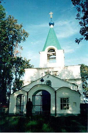 Храм в д. Кобылье Городище