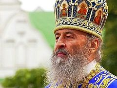 "Metropolitan Onuphry to Patriarch Bartholomew: ""Physician, heal thyself!"""