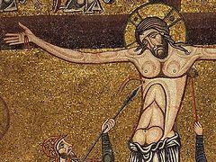 Лекция 4. Вера в спасительные страдания Господа Иисуса Христа