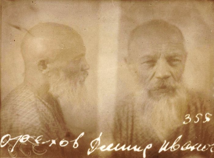 З/к Д.И. Орехов. Вятлаг, декабрь 1940 г.