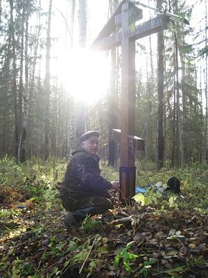 Александр Прокопьевич Вязников, житель пос. Рудничный Верхнекамского района Кировской области, у креста в Сорде