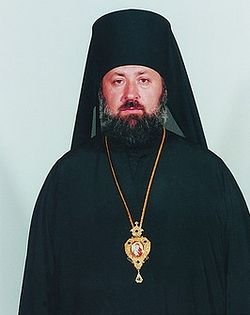 """Metropolitan"" Anthony Masendycz. Photo: wikimedia.org"