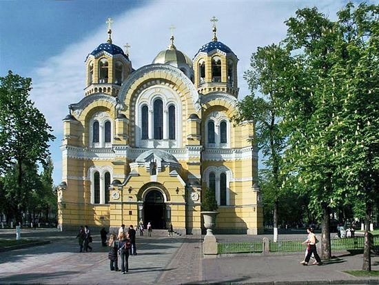 St. Vladimir's Cathedral