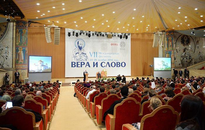 Во время работы VII Международного фестиваля «Вера и слово» в 2016 году. Фото: www.patriarchia.ru
