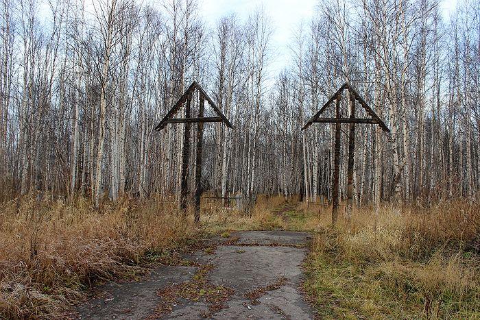 Вход на бывшее лагерное кладбище поселка Восточный