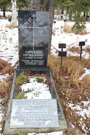 Могила Л.П. Карсавина на кладбище поселка Абезь