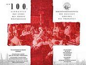 Выставка «Милосердие в годы Первой мировой войны» пройдет в Берлине