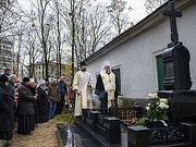 В Псковской епархии почтили память митрополита Иоанна (Разумова)
