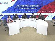 В Москве рассказали о беспрецедентной по масштабам выставке из 50 региональных музеев