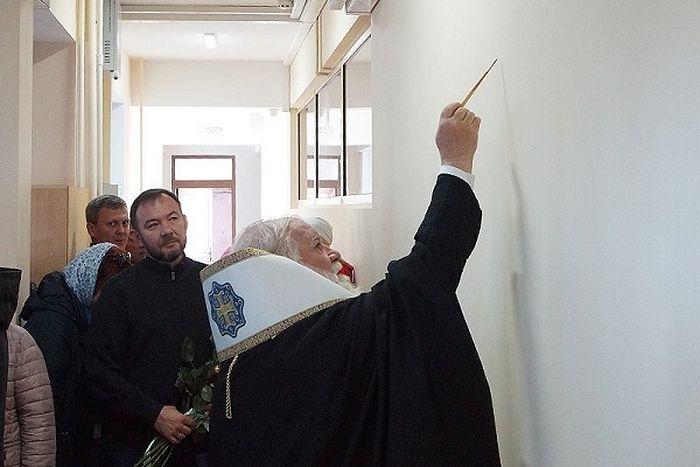 Освятил новый церковный кризисный центр для женщин митрополит Иркутский и Ангарский Вадим