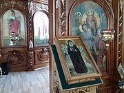 В Кокшетау переданы святыни, связанные со старцем Гавриилом (Ургебадзе)