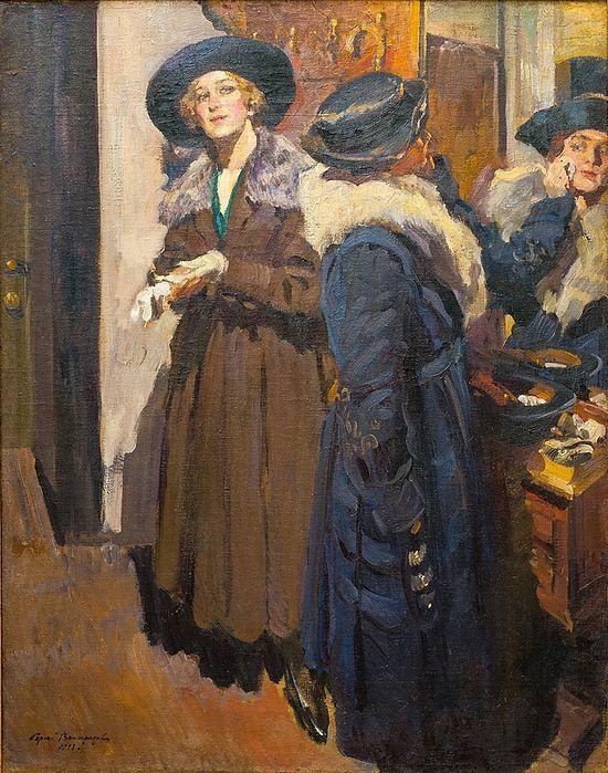 Виноградов С.А. В передней. 1911 г. Тверская областная картинная галерея