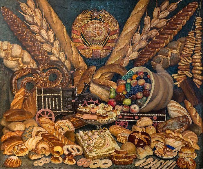 Илья Машков. Советские хлебы. 1936 г. Волгоградский музей изобразительных искусств имени И.И. Машкова
