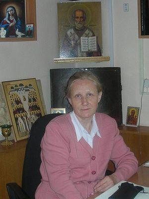 Елена Георгиевна Белова
