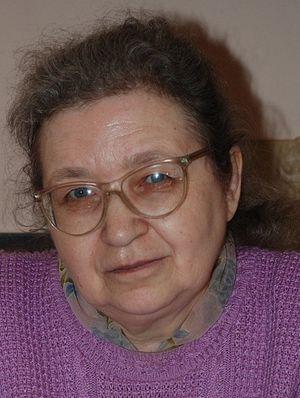 Ирина Васильевна Сергеева