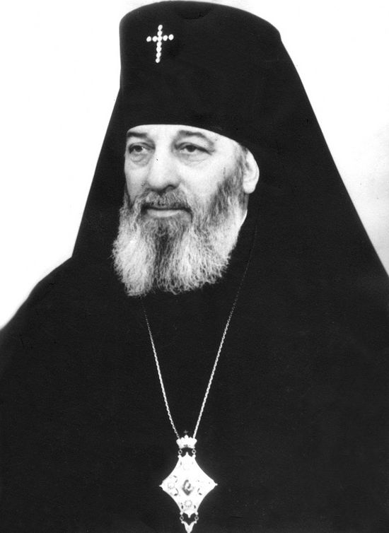 Archbishop Varlaam (Ilyushchenko; 1929-1990)
