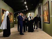 Президент России Владимир Путин и Святейший Патриарх Кирилл посетили выставку «Сокровища музеев России» в Москве