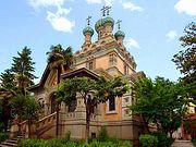 Приход во Флоренции перешел из юрисдикции Константинопольского патриархата в РПЦЗ