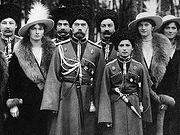 В Воронеже открылась выставка «Семья Николая II. Романовы - царское служение»