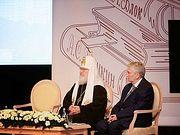 Святейший Патриарх Кирилл принял участие в пленарном заседании Всероссийского съезда учителей русской словесности