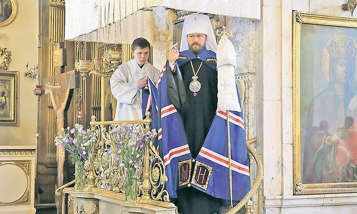 Фото: Московска патријаршија