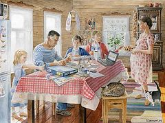 Любовь прозревает, <br>или Как стать счастливым в семейной жизни