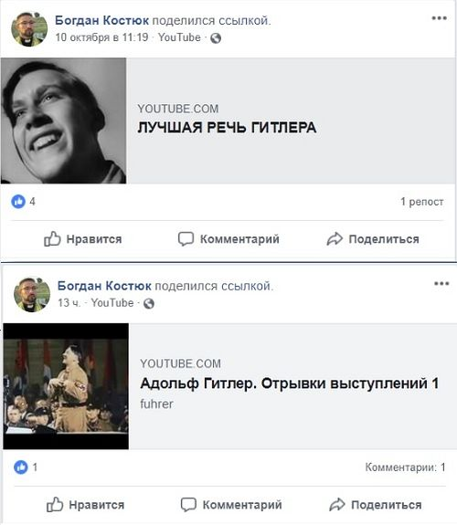 "Two videos about Hitler shared on ""Hieromonk"" Bogdan's page. Photo: Facebook"