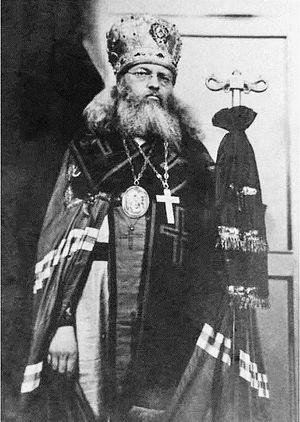 Владыка Лука (Войно-Ясенецкий)
