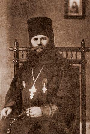 Преподобномученик Аполлинарий (Масалитинов)