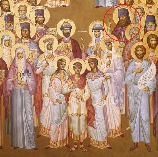Собор Екатеринбургских святых. Икона. Фрагмент