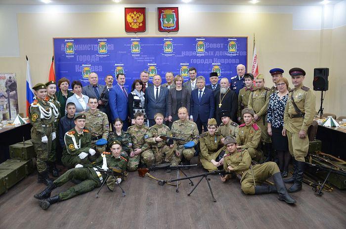 День Героев России в городе Ковров