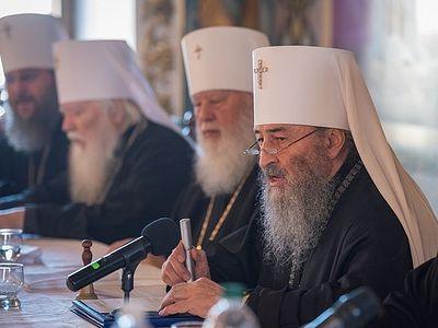 Постановление Собора епископов Украинской Православной Церкви от 13 ноября 2018 года / Православие.Ru