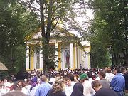Религиозные организации получат исключительное право осуществлять паломническую деятельность