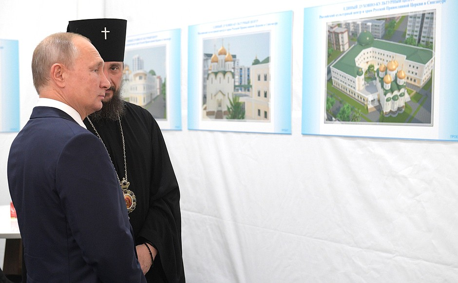 Состоялось освящение закладного камня в основание Российского культурного центра и храма Русской Церкви в Сингапуре