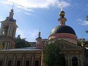 В Москве пройдет международный Ирининский форум «Духовные основы славянского мира. 1030-летие Крещения Руси»