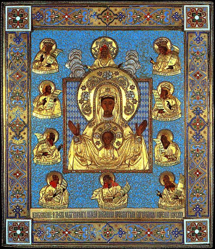 Икона Богородицы «Знамение» Курско-Коренная