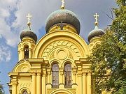 Польская Православная Церковь запретила своим клирикам сослужить с украинскими раскольниками