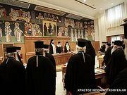 Элладская Церковь выступила против изменения статуса священников в Греции